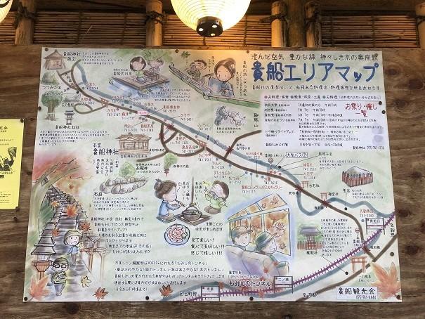 貴船神社 エリアマップ