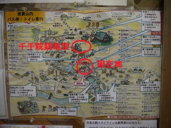 日本唯一の金運招福の神「銭亀善神」までの道のり