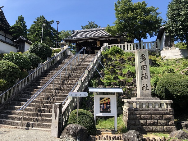 源家をお祀りする多田神社の歴史