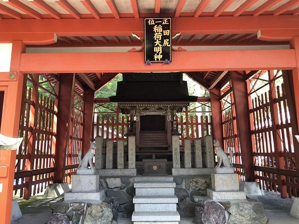 田尻稲荷神社(末社)