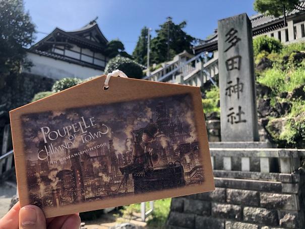 多田神社 プペル絵馬