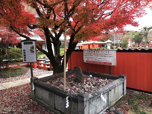車折神社神石