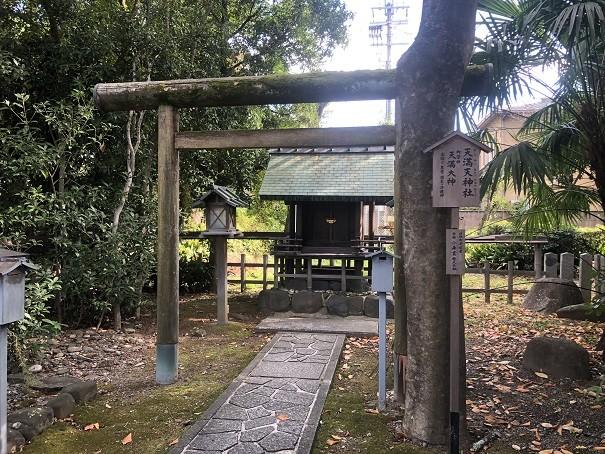 天満天神社