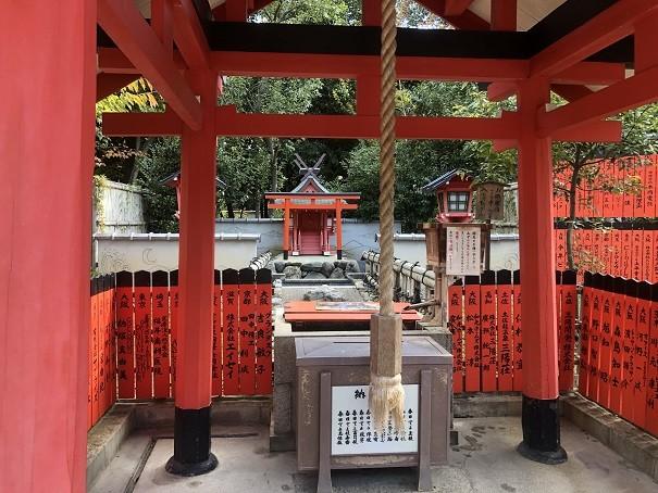 弁天神社(滄海神社)