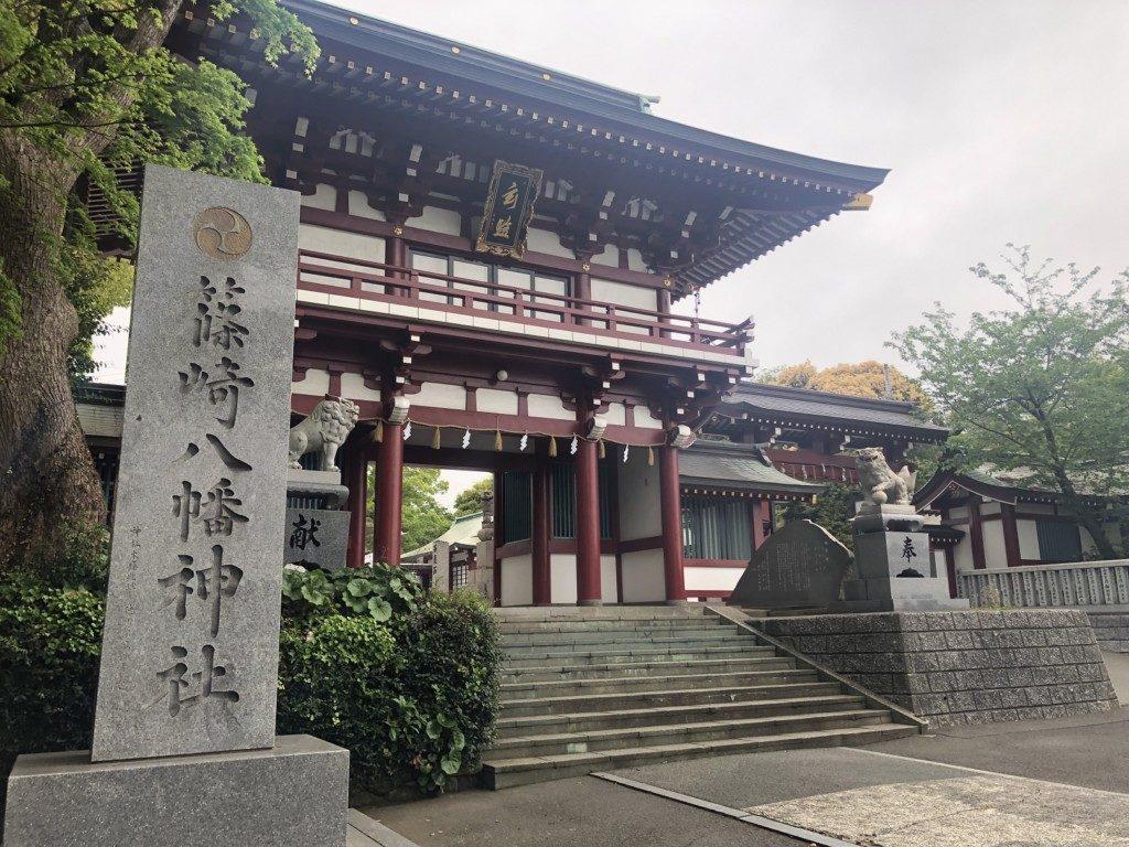 篠崎八幡神社の社号碑