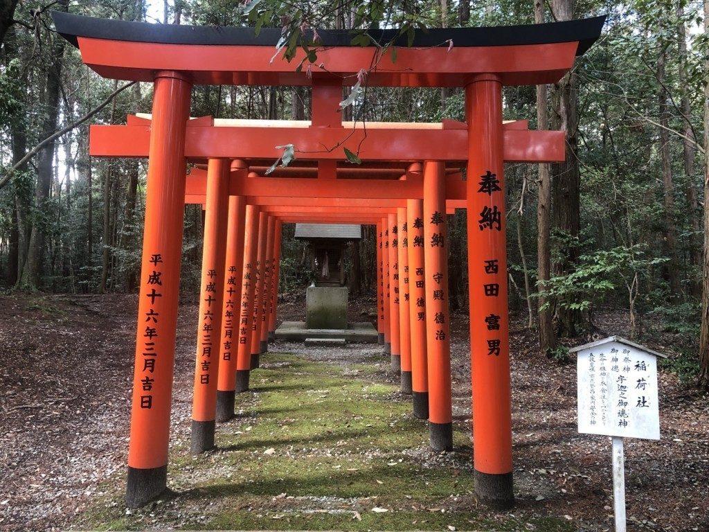 高皇産神社の稲荷社
