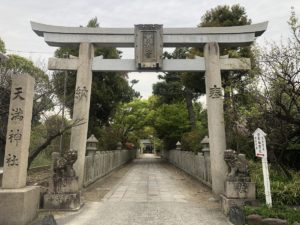 伊丹空港周辺にある学問の神社『臂岡天満宮』 伊丹市