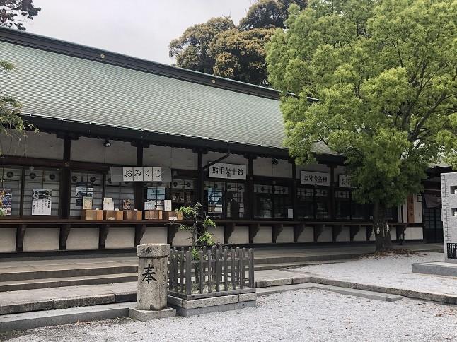 戸上神社の社務所