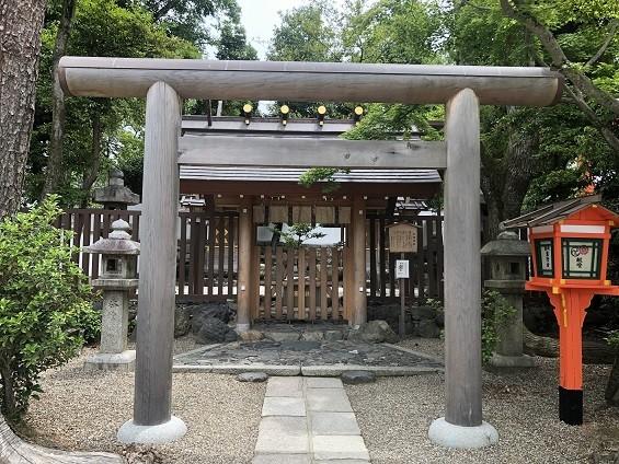 八坂神社 大神宮社