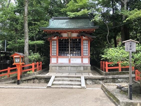 八坂神社 日吉社