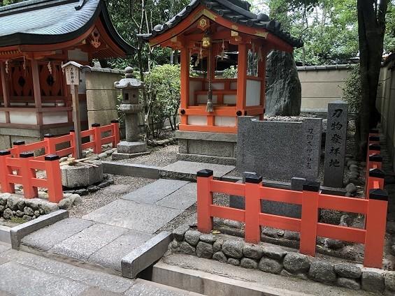 八坂神社 刃物神社