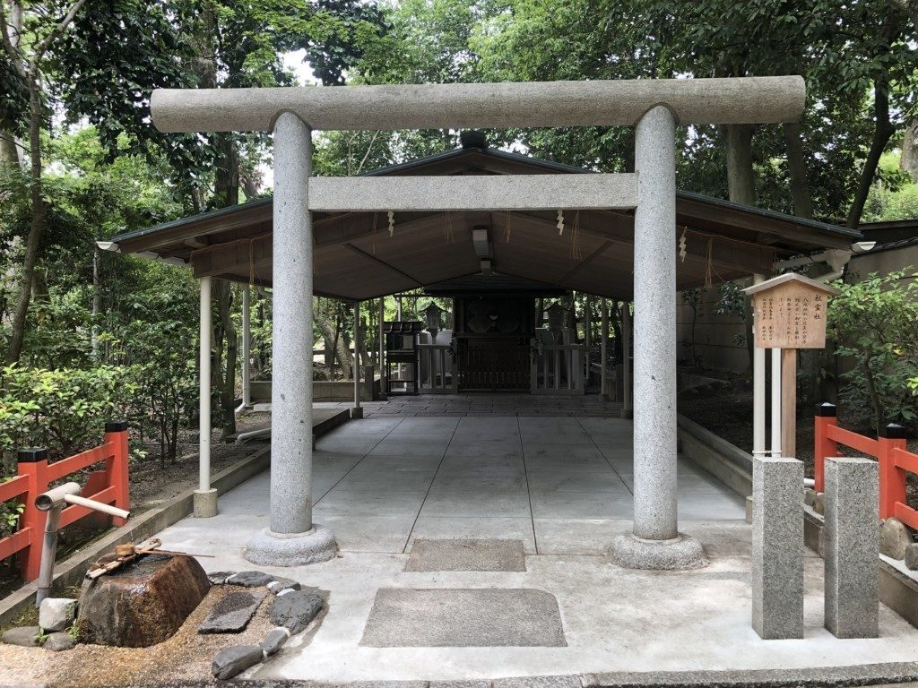 京都八坂神社の祖霊社