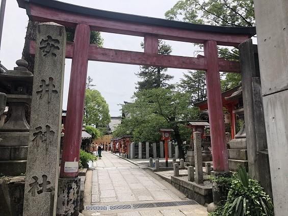 安井金比羅宮 安井神社鳥居