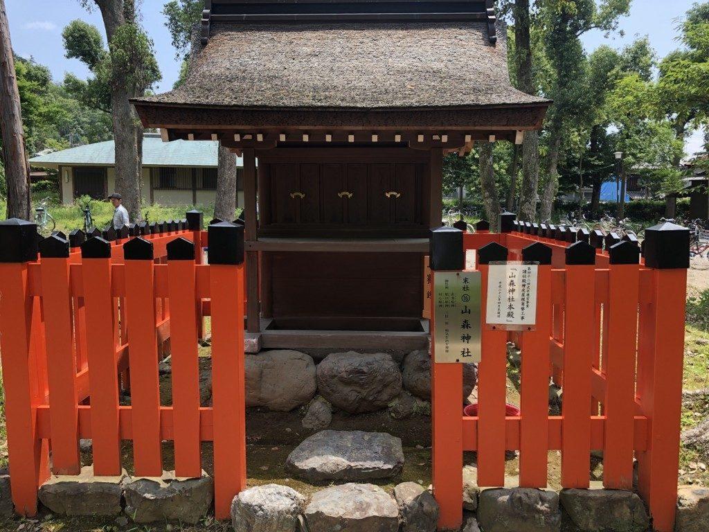 京都上賀茂神社の末社山森神社