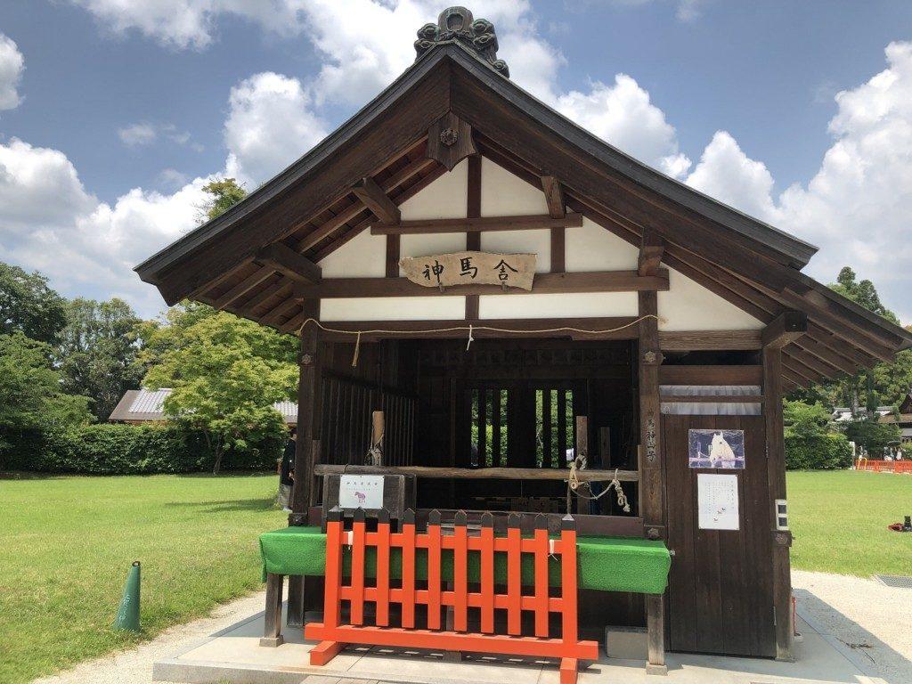 京都上賀茂神社の神馬舎