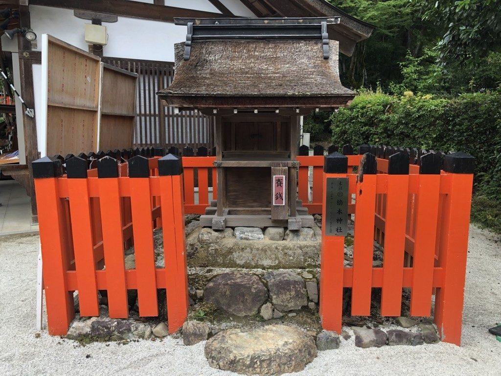 京都上賀茂神社の末社橋本神社