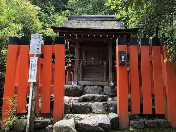 上賀茂神社 須波神社