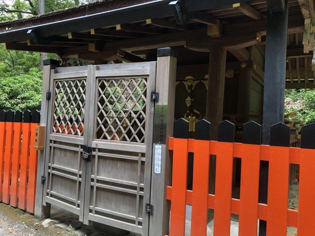京都上賀茂神社の摂社賀茂山口神社