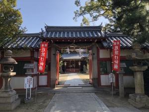 みどり百選に指定されている『佐太天神宮』 大阪府守口市