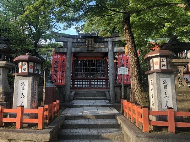 京都八坂神社 北向蛭子社
