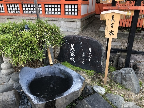 京都八坂神社 美容水