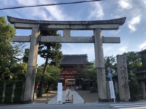 京都八坂神社 正門