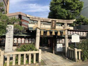 天神信仰発祥の地『文子天満宮』 京都市下京区
