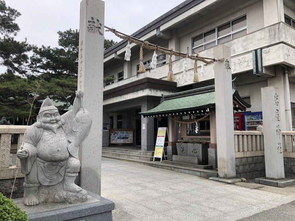 岩屋神社 入口