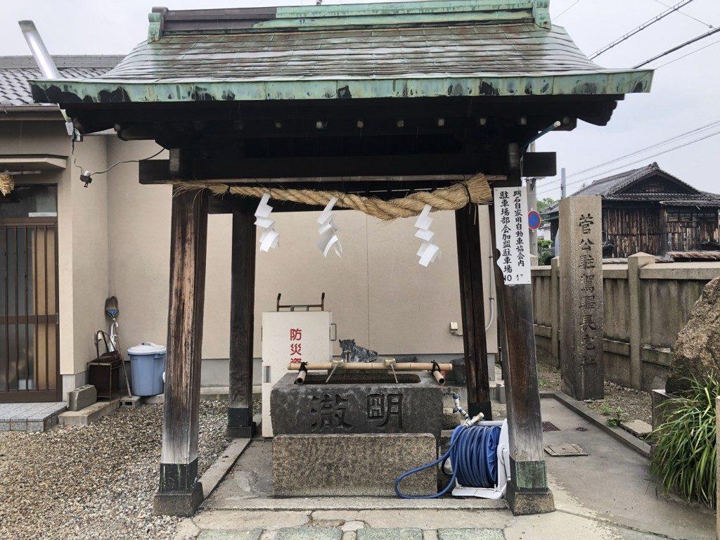 休天神社の手水舎