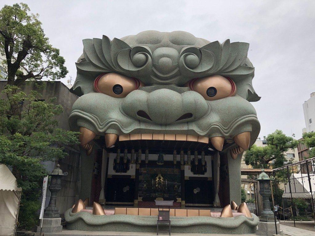 難波八坂神社の獅子殿