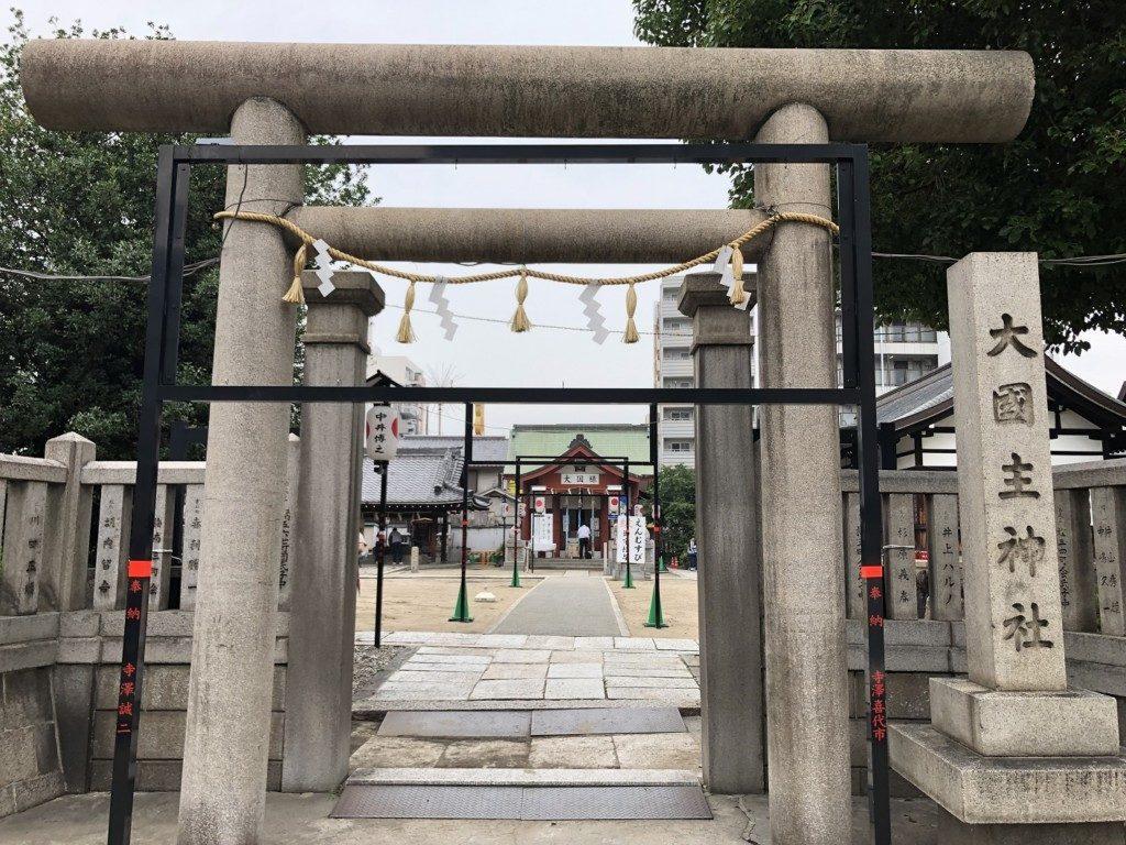 敷津松之宮の摂社大國主神社の鳥居