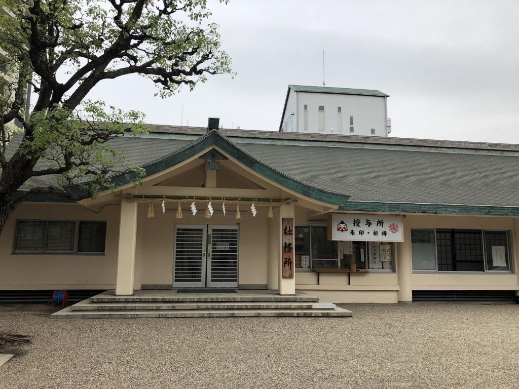 今宮戎神社社務所