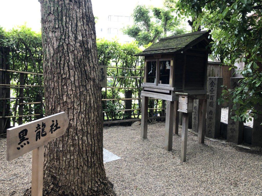 堀越神社 黒龍社