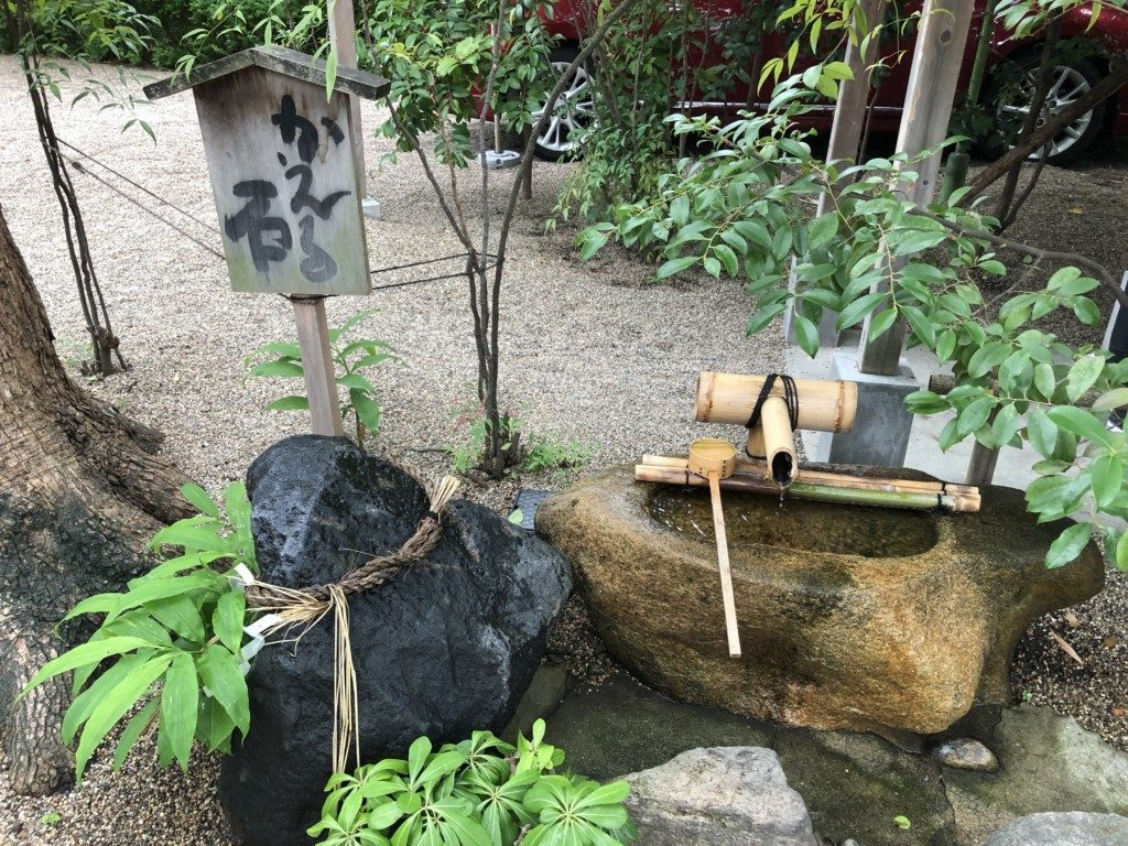 堀越神社 かえる石