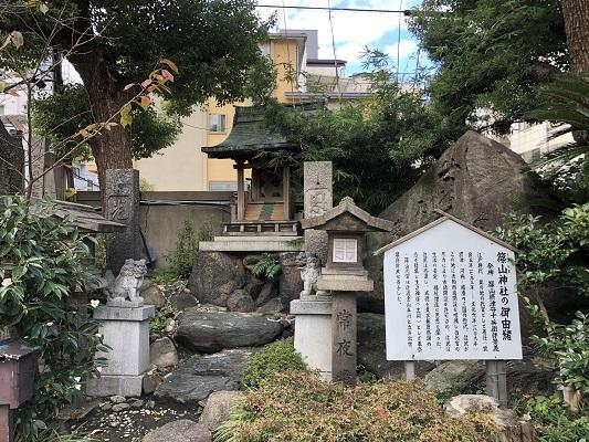 難波八阪神社の境内社