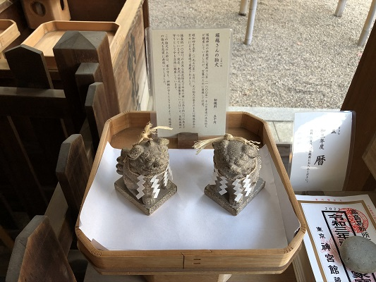 お守り・御朱印・絵馬(授与所)堀越神社