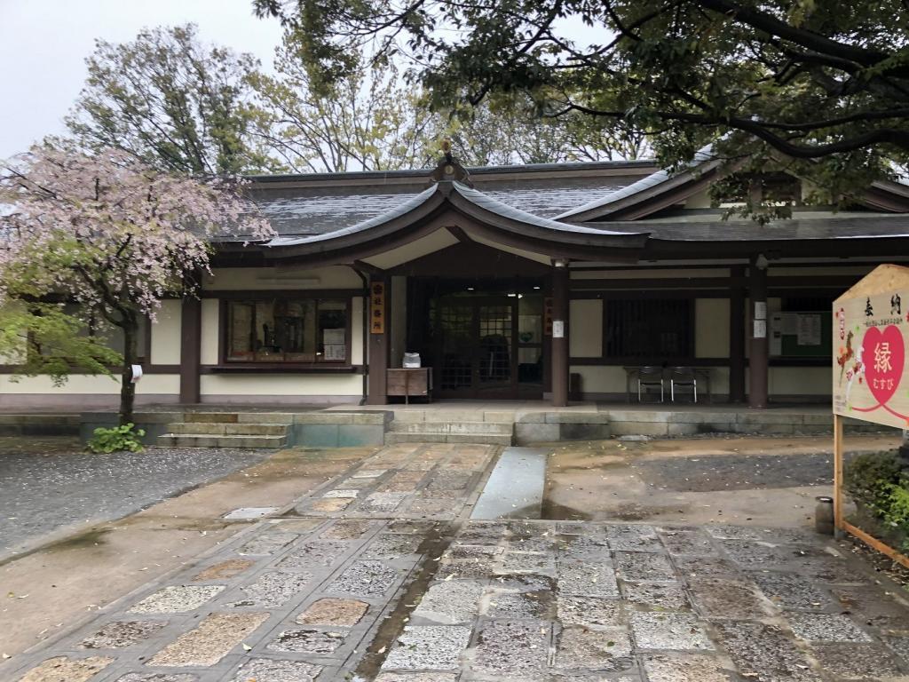 阿比太神社 社務所