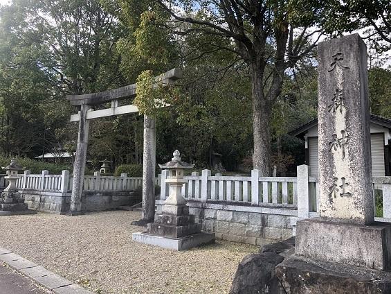 白山姫命他二柱をご祭神としてお祀りしている天森神社の歴史