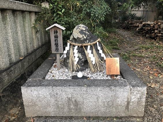 牛頭天皇が降臨したパワースポット「神田の磐座」