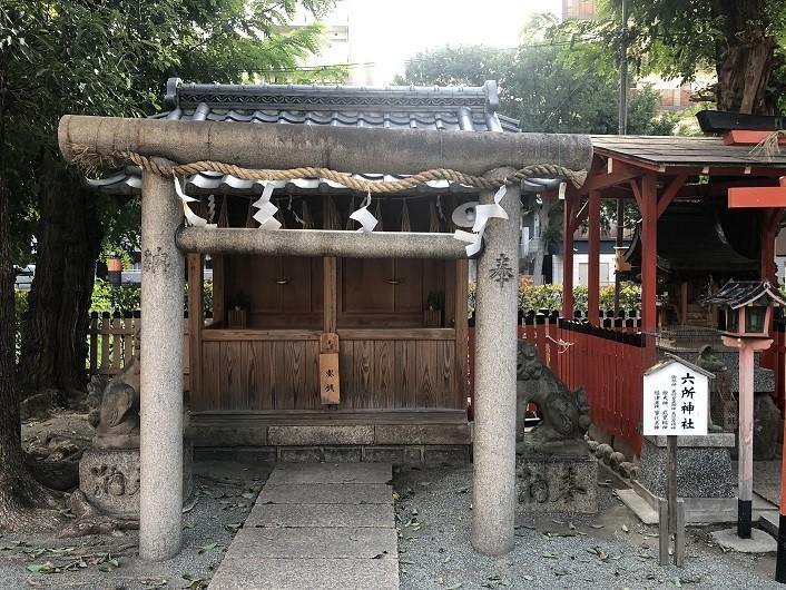 神津神社 六所神社