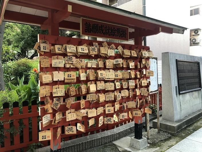 神津神社 絵馬掛け所