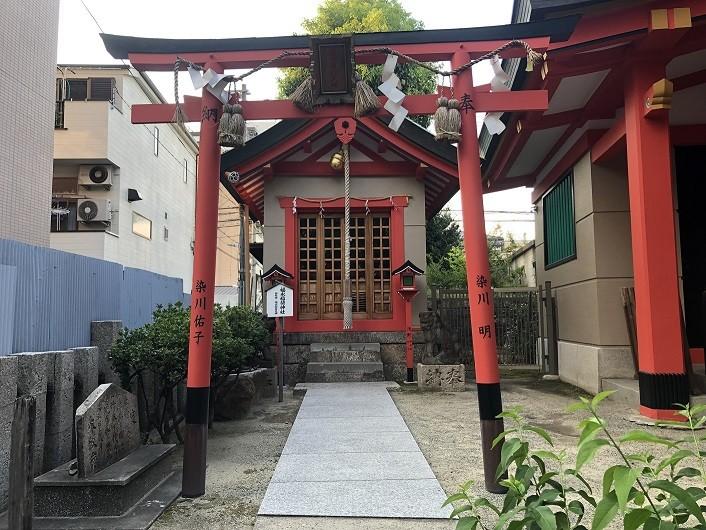 神津神社 福永稲荷神社