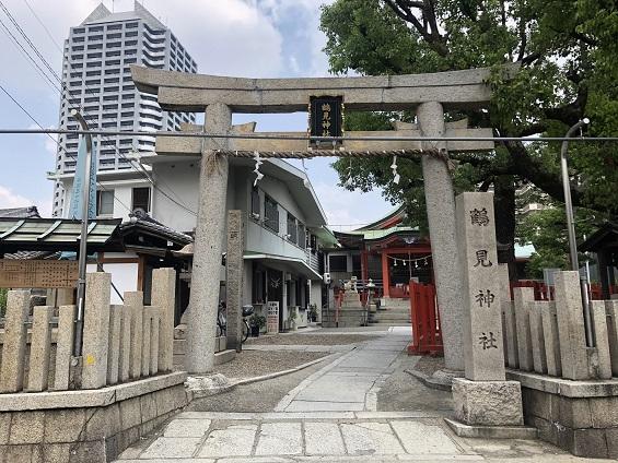 鶴見神社鳥居&社号碑