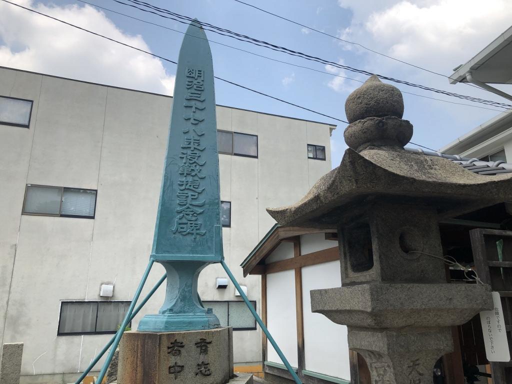 鶴見神社記念碑