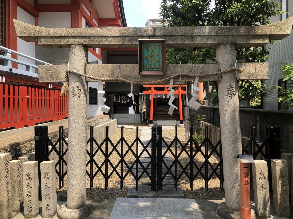 鶴見神社末社