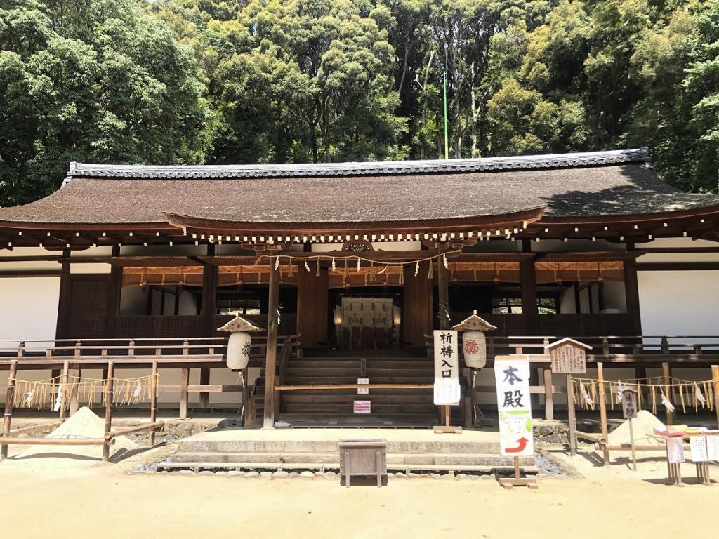 宇治上神社拝殿