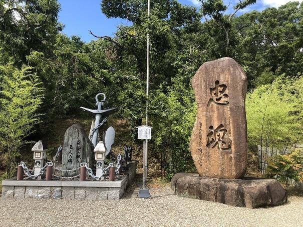 乃木神社戦艦吾妻の主錨