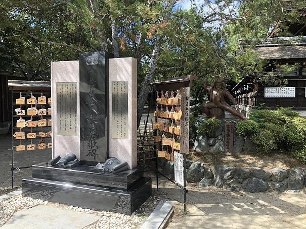 藤森神社 菖蒲