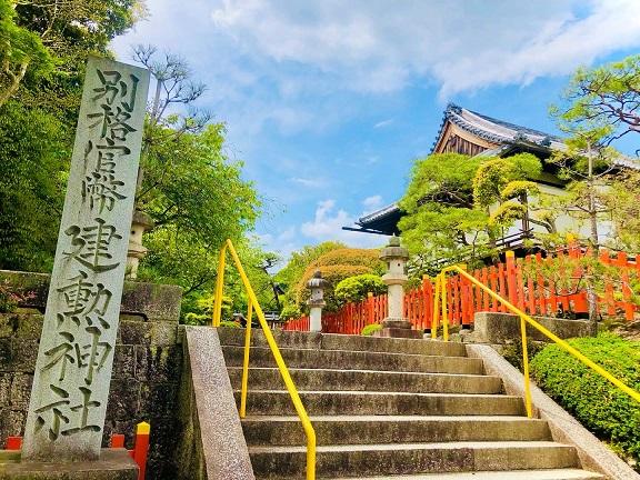 織田信長の業績を称えて創建された「建勲神社」の歴史