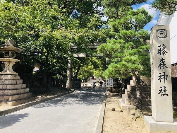 藤森神社「不二の水」